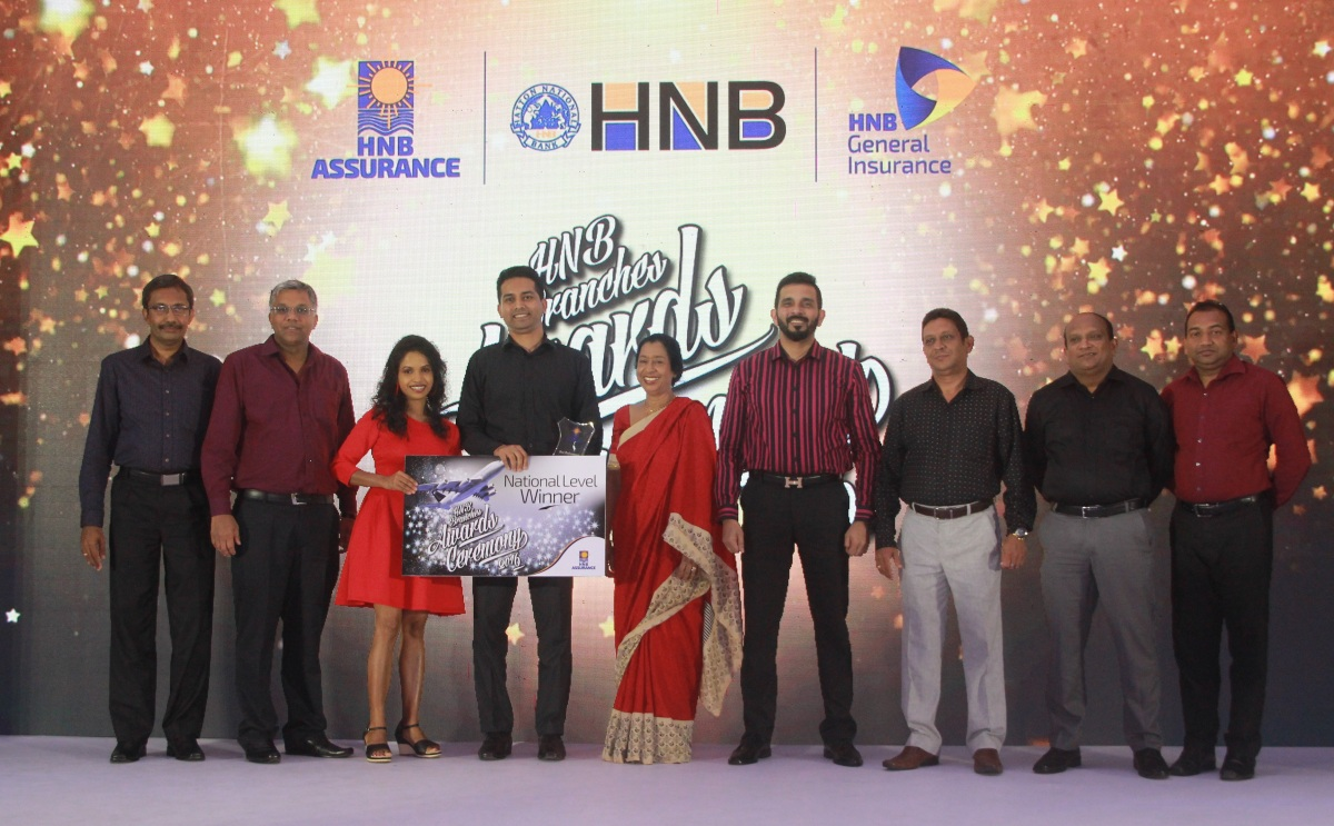 HNBA and HNBGI Felicitate Managers of HNB